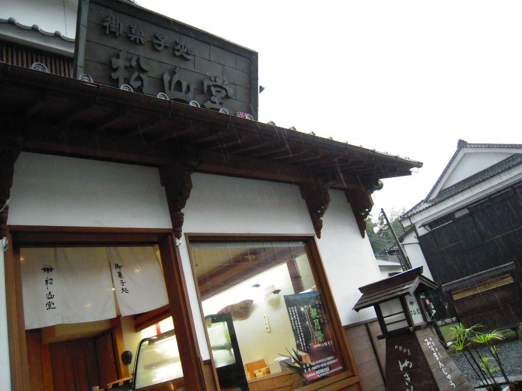 100209okashi