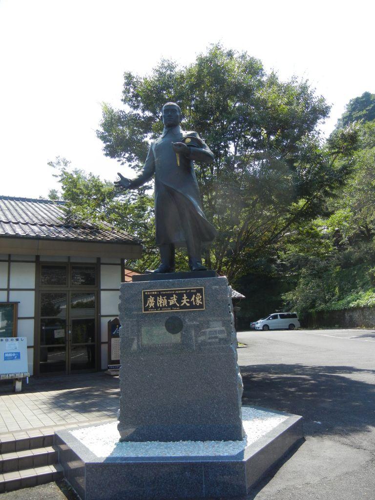 081311hirose