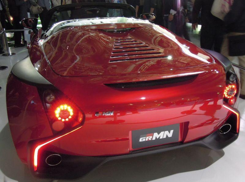 Grmn5