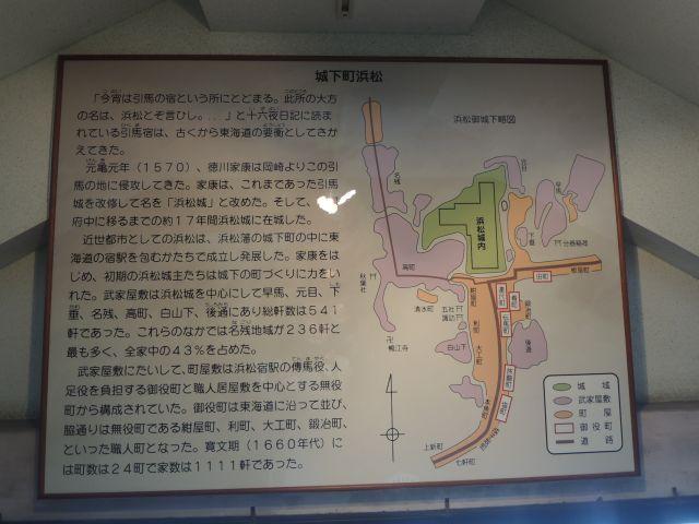 Hamajyouka2