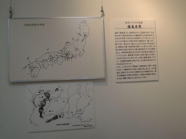 Taharaatsumiyaki