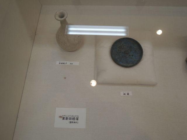 Taharakagami