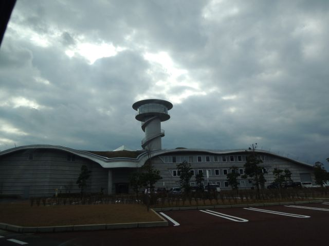 Hakubutsu