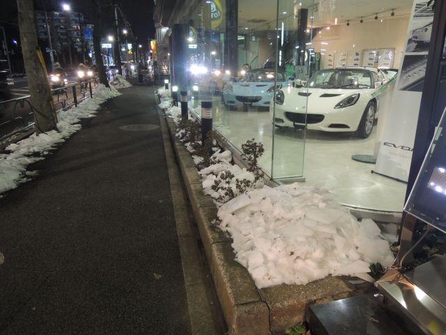 Snowauce