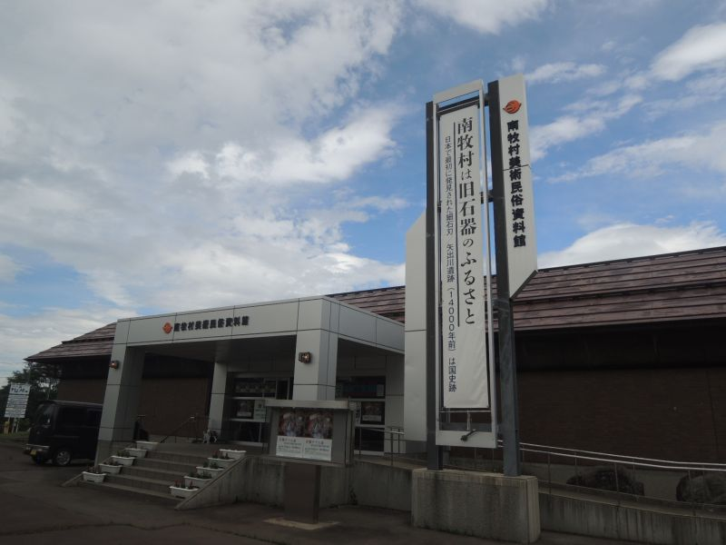 Nanmaki