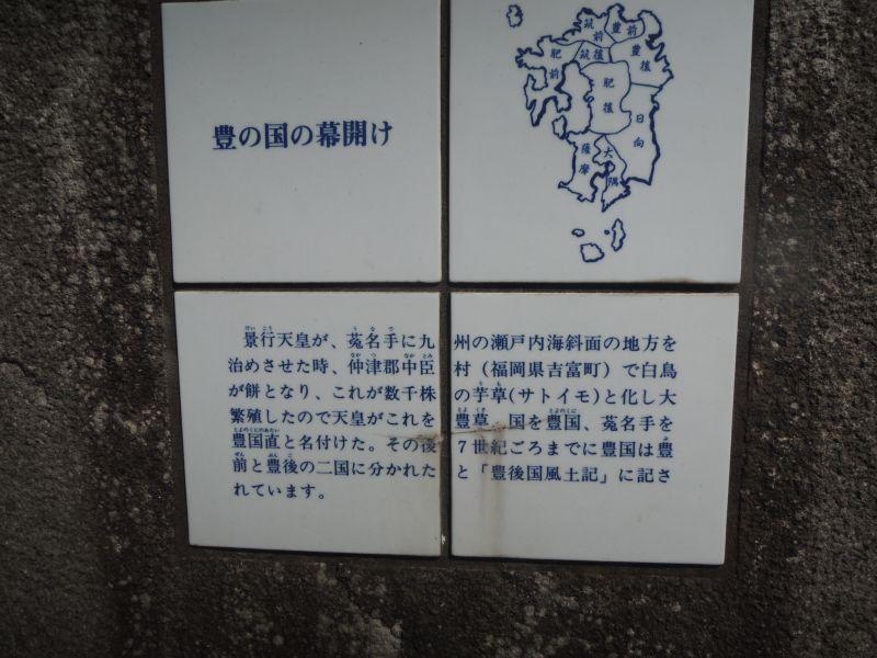 Toyonokuni