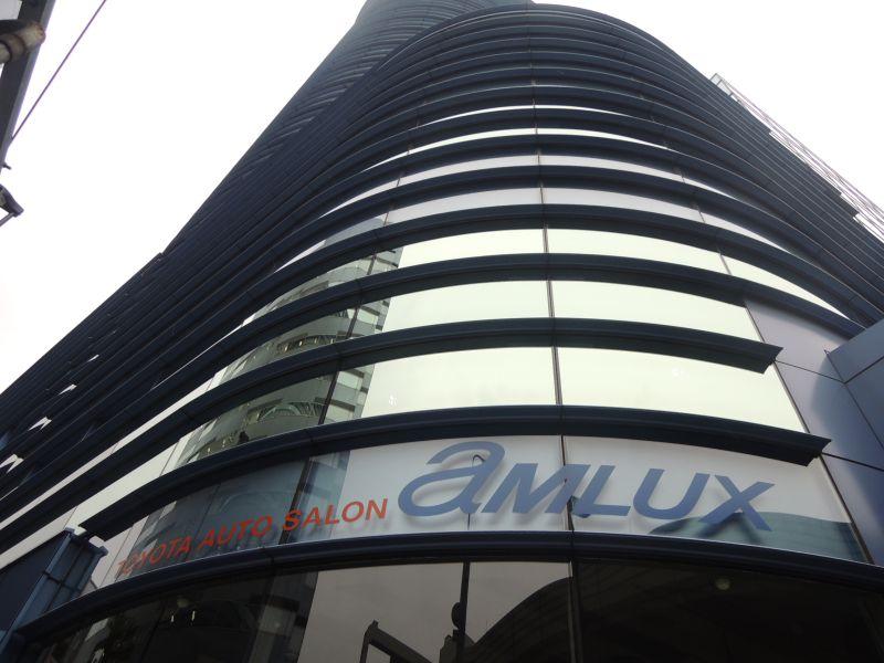 Amulux