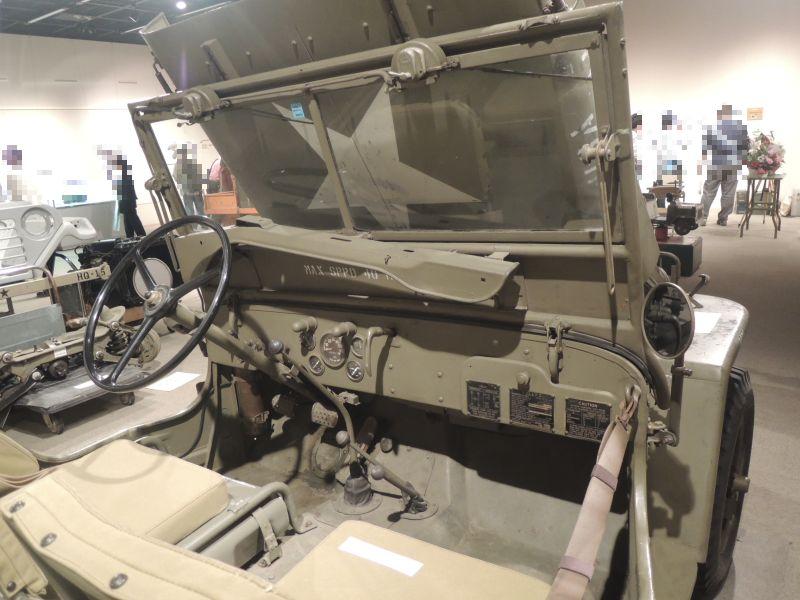Jeep060814jeepinte
