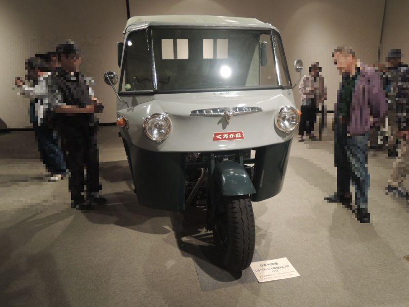 Jeep060814kurogane