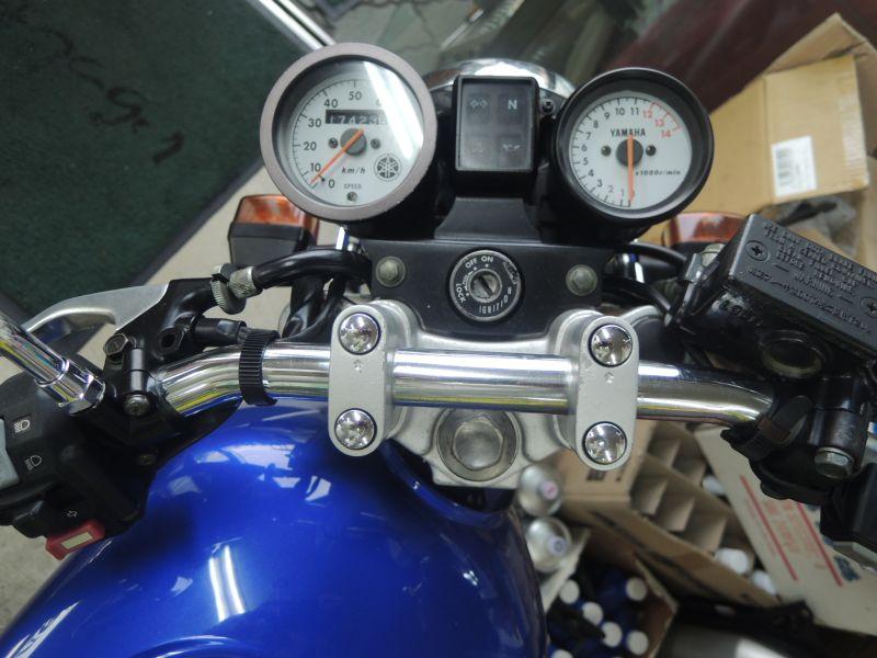 Rz50meter