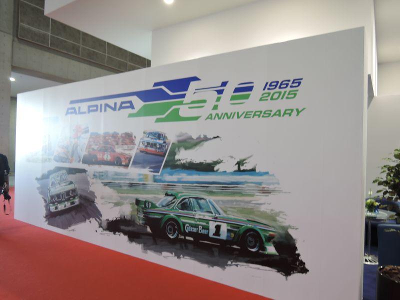 Alpina50