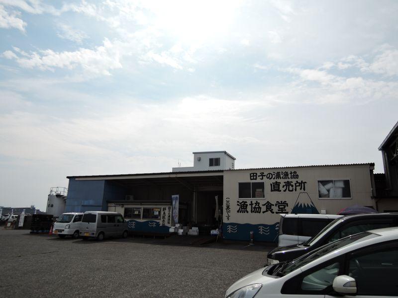 160916shokiudo