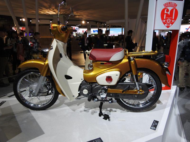 Hondacub601