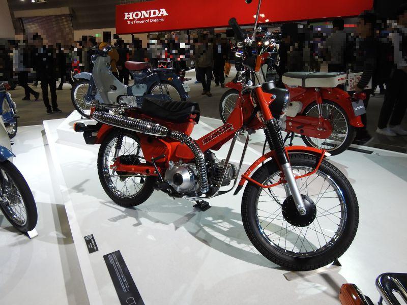 Hondacub602