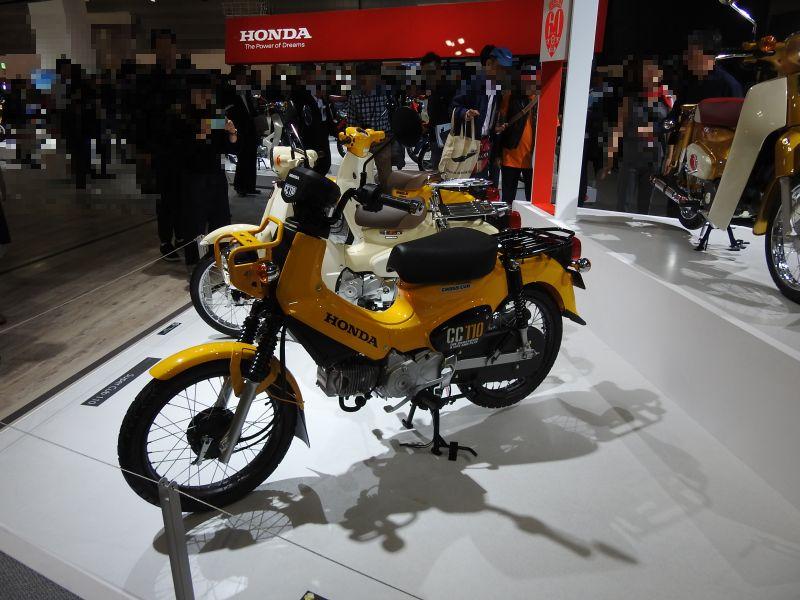 Hondacub603