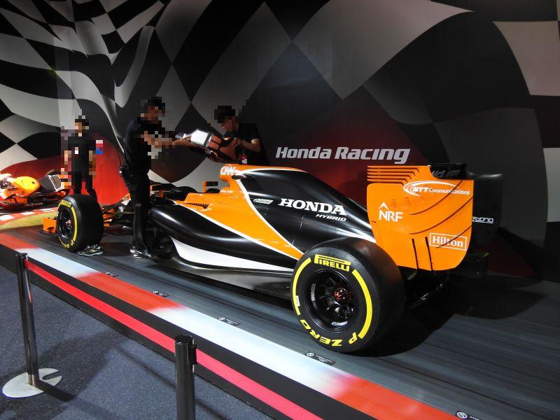 Hondaf1r