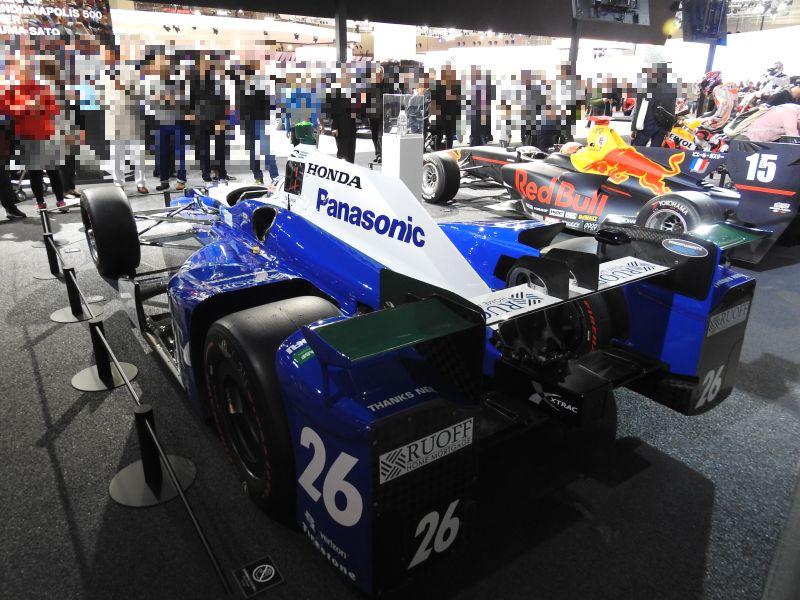 Indyc2