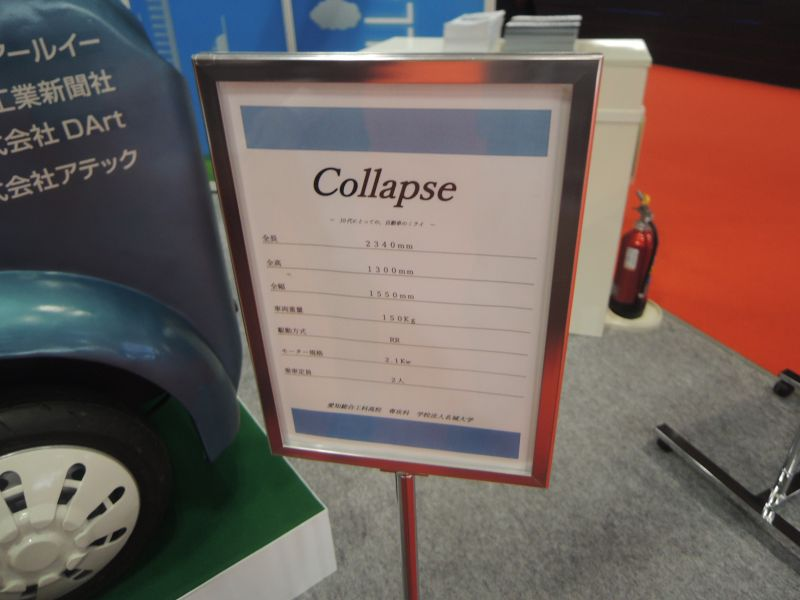 Collapse3