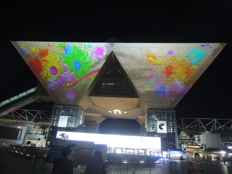 Projection_mapping