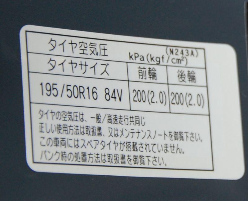 20022718